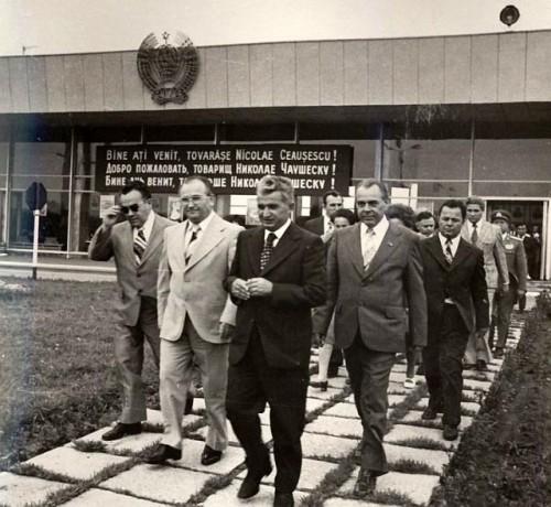 Sosirea lui Nicolae Ceausescu la Chisinau, Fototeca online a comunismului românesc, cota 154/1976