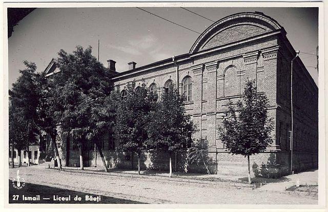 Ismail - Liceul de Baieti