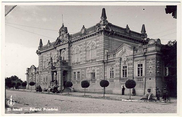 Ismail - Palatul Primariei